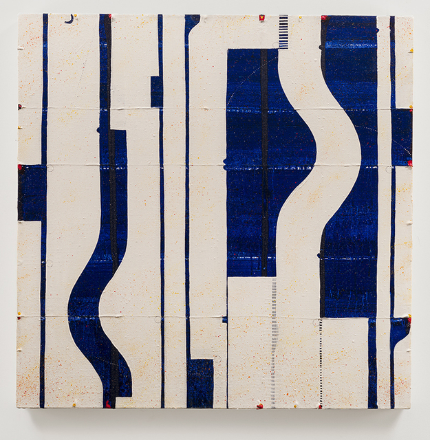 , 'Fifth Street C13.11,' 2013, Octavia Art Gallery