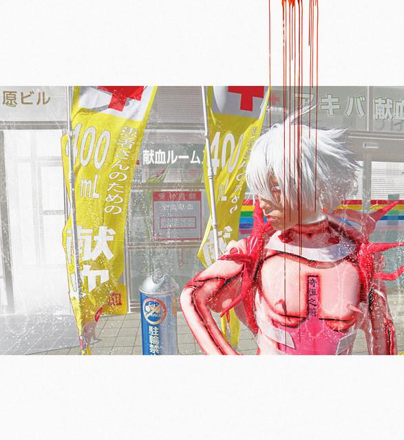 , 'UTERUSMAN Cos #3 子宫战士真人cos系列编号3,' 2013, Beijing Commune