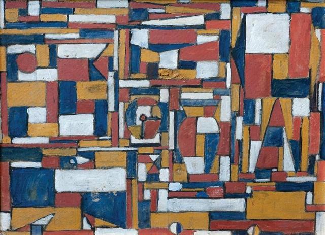 , 'Constructivo en colores primarios,' , Galería de las Misiones