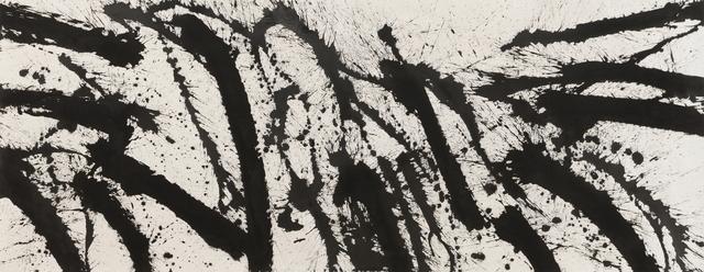 , 'Rapids,' 2018, Hakgojae Gallery