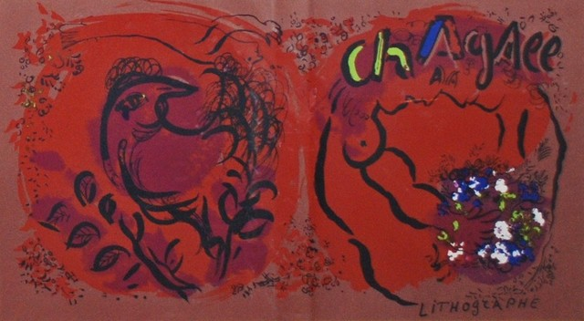 Marc Chagall, 'Jacket Cover from Chagall Lithographe, Volume I', 1960, Print, Lithograph, Georgetown Frame Shoppe