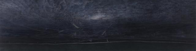 , 'Chemin,' 2012, A2Z Art Gallery