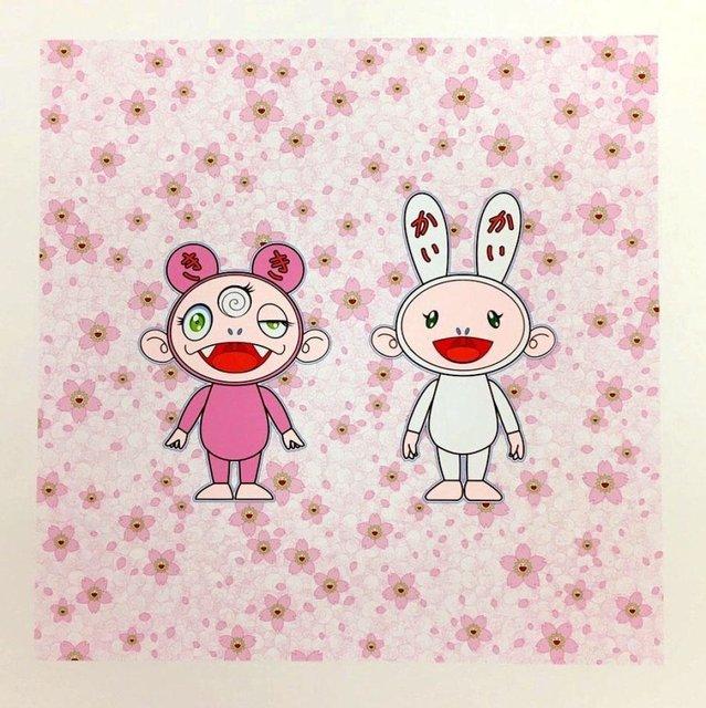 Takashi Murakami, 'Cherry Blossoms in Bloom. Kaikai Kiki.', 2020, MSP Modern