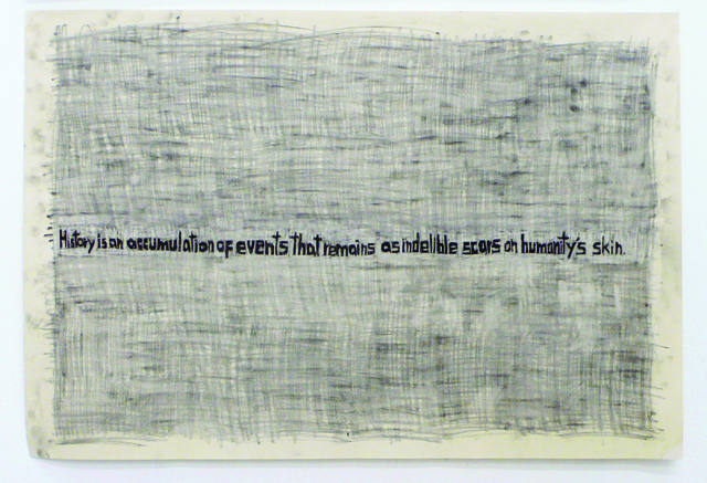 , 'History is an accumulation...,' 2007, Machete