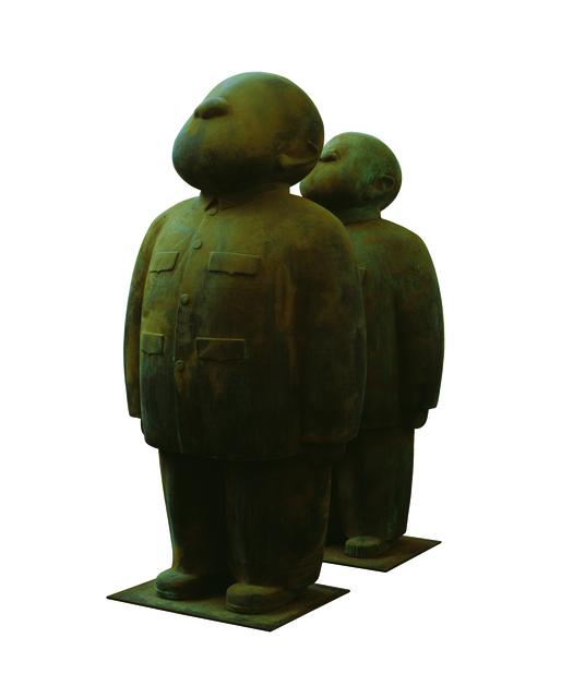 Zhu Wei, '中国中国二号; China China No. 2', 2011, Linda Gallery