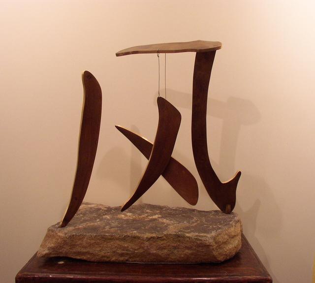 , 'Wind/Feng,' 2012, Zenith Gallery
