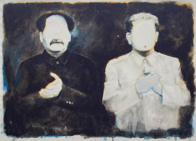 , 'Trust Between Comrades,' 2014, Eli Klein Gallery