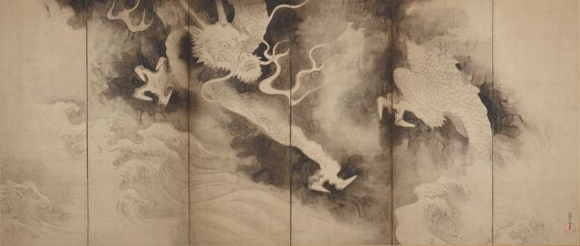 , 'Dragons and Clouds (Unryū-zu),' 1590-1640, Smithsonian Freer and Sackler Galleries