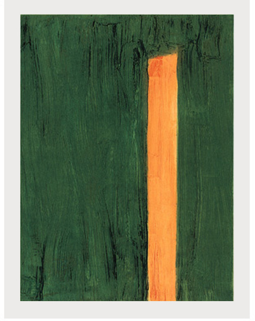 Günther Förg, 'Hora', 1999, Upsilon Gallery