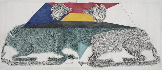 , 'The Reposed Sheep 2,' 2014, Klein Sun Gallery