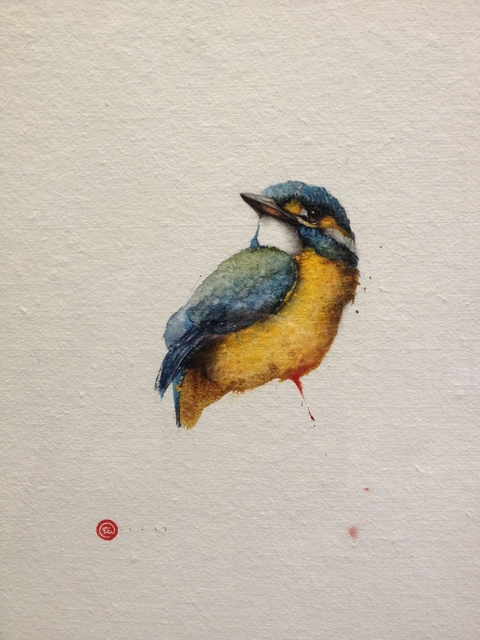 , 'Kingfisher,' , Gladwell & Patterson