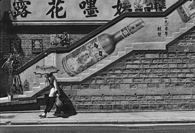 , 'Steps at #24 Caine Road, Hong Kong,' 1978, Pékin Fine Arts