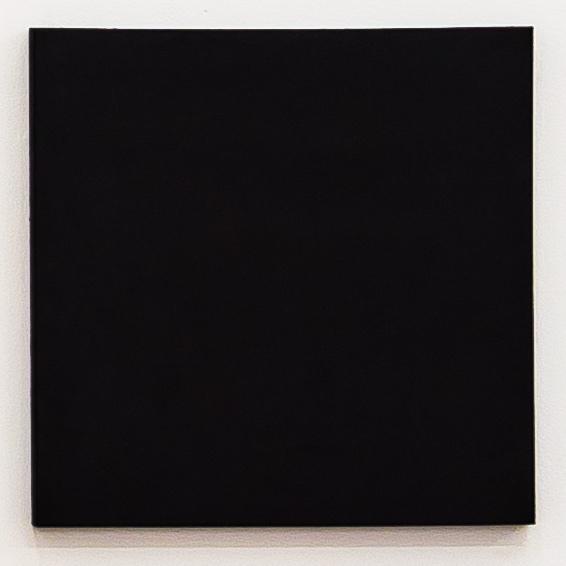 , 'Sem Título (R,) [Untitled (R,)],' 2015, Sé Galeria