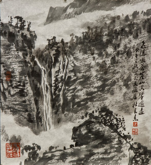 , 'Landscape 飞瀑漱峰崖,' ca. 2016, Hangzhou Calligraphy and Painting Society