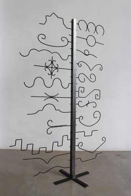 , 'Antología breve de las rejas en Cordoba,' 2015, García Galeria