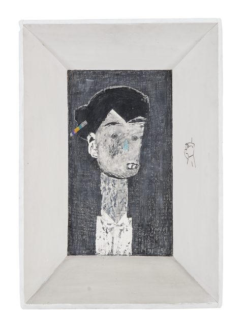, 'Untitled,' 1990, Hakgojae Gallery