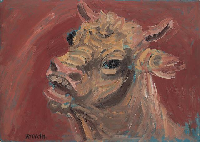 , 'A Bull,' 1953-1954, Leeum, Samsung Museum of Art