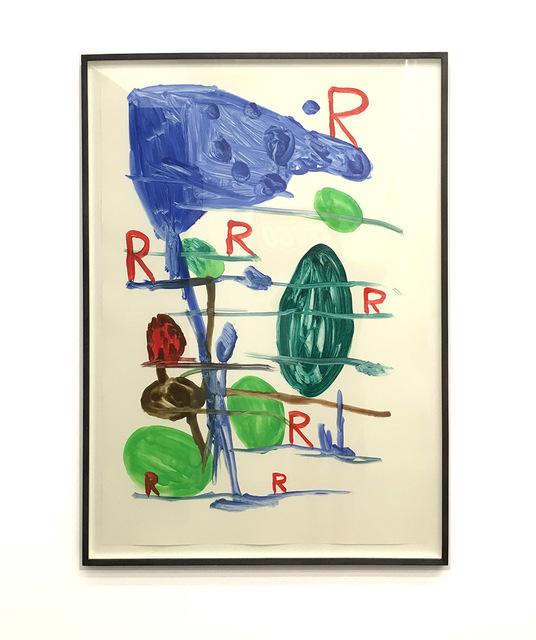 , 'Untitled (R),' 2007, Dio Horia