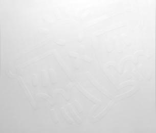 White Icons (D) - X Man
