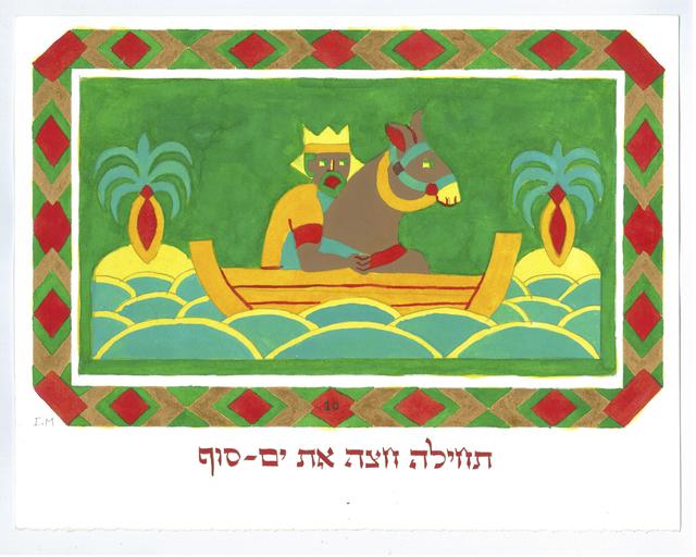 , 'Ethiopian Story, 10,' 2012, Meislin Projects