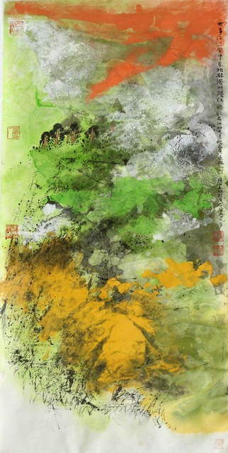 , 'Mountain in Autumn,' 2015, NanHai Art
