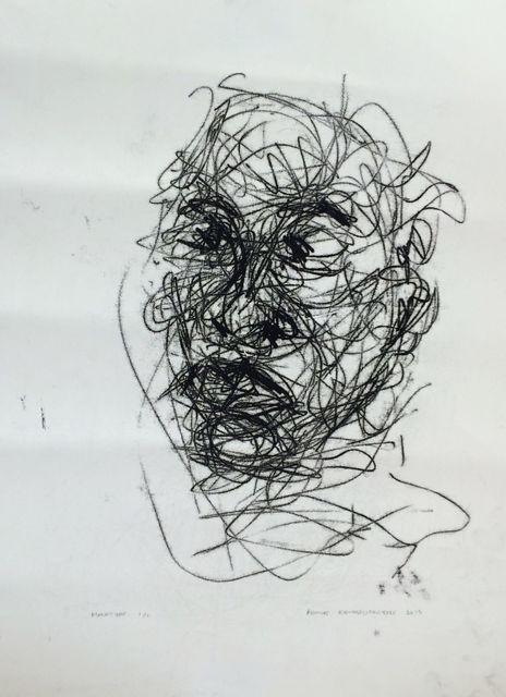 , 'Untitled,' 2017, Catinca Tabacaru Gallery