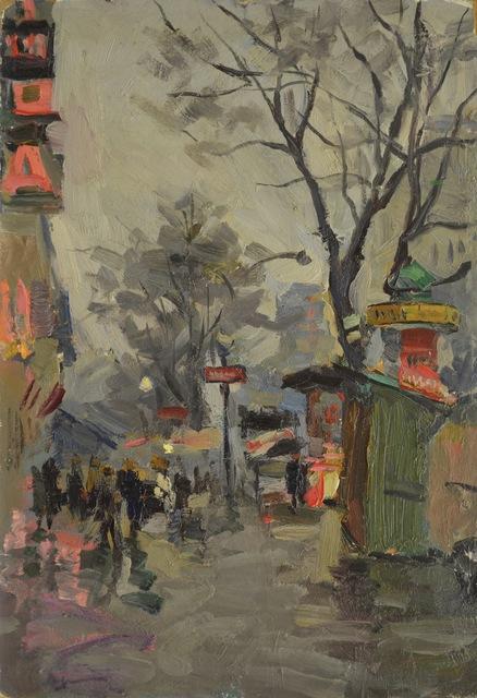 Nikolay Pavlovich Khristolyubov, 'A grey day in Paris', 1961, Surikov Foundation