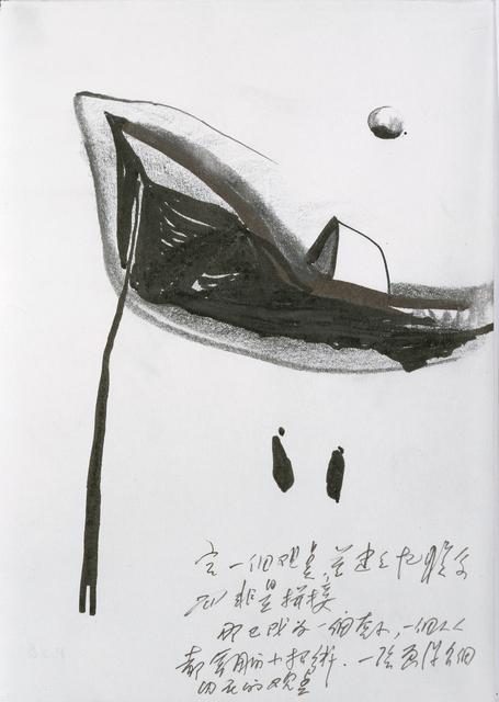 Gao Xingjian 高行健, 'Drawing n°4', 1996-1998, Musée d'Ixelles