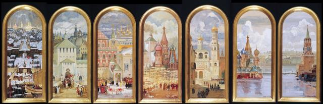 Petr Petrovich Litvinsky, 'Sketches for the murals of the Russian Federation Embassy in Madrid', 1988, Surikov Foundation