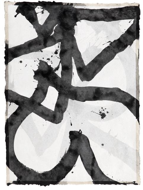 , 'Naima 1,' 2015, Wirtz Art