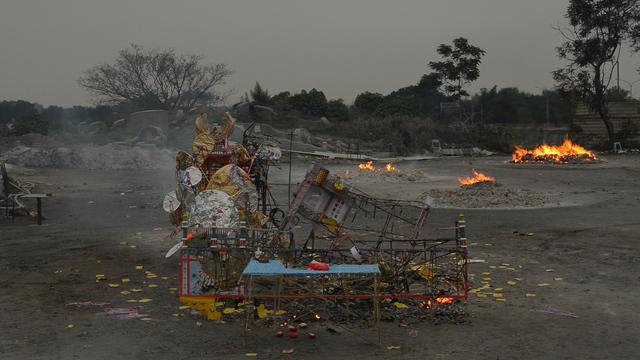 , 'Hua-shan-qiang—Ashes,' 2013, TKG+