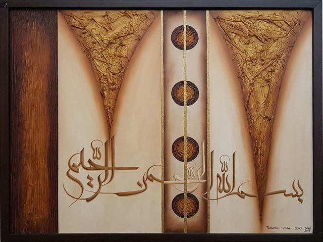 ", '""In the Name of God, Most Merciful, Most Compassionate"""",' 2015, SAFIA"
