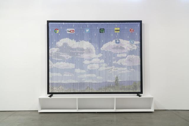 , 'La rechute ou Matinée King Size,' 2017, PARISIAN LAUNDRY