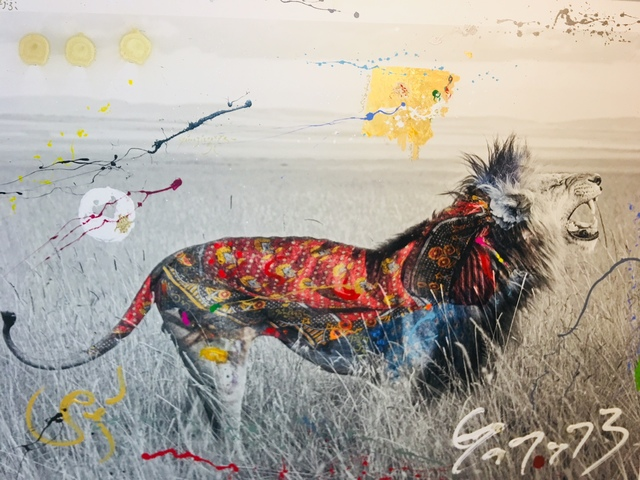 , 'Simba 3 - 1/9 (framed),' 2018, Markowicz Fine Art