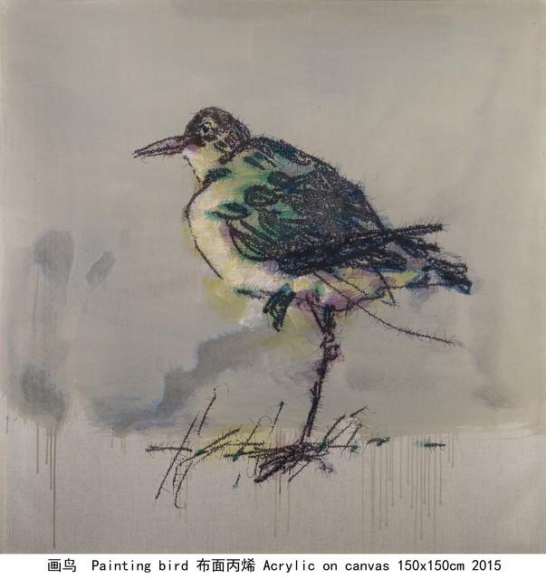, '画鸟  Painting bird,' 2015, Amy Li Gallery