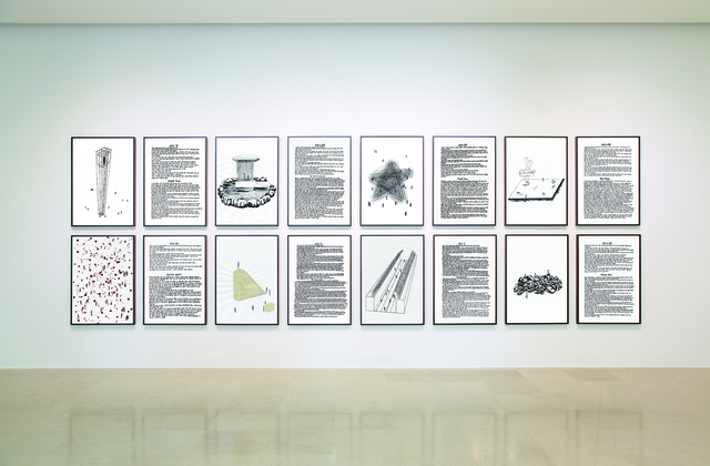 , 'Public Blank,' 2006-2007, Gyeonggi Museum of Modern Art
