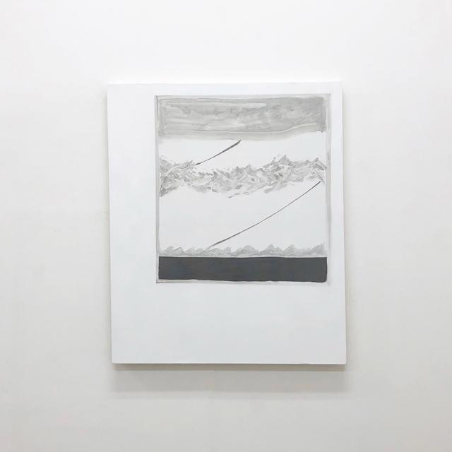 , 'The Beginning of Seeing,' 2017, KOKI ARTS