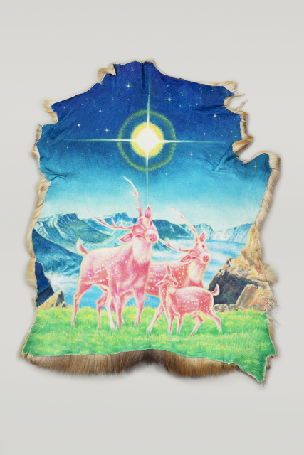 , 'The North Star,' 2016, Arario Gallery