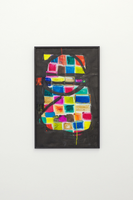 , 'Le Vitrail,' 2011, Anne Barrault