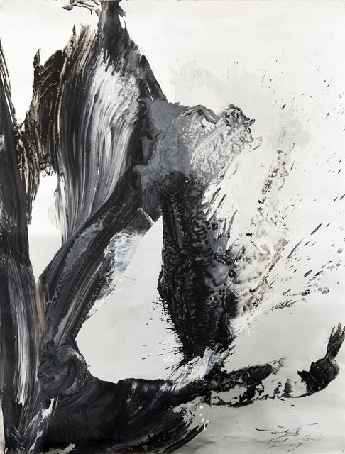 , 'Border I  臨界之一,' 2019, Galerie du Monde