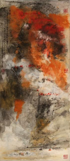 , 'Red Cliff,' 2013, NanHai Art