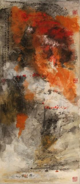 , 'Red Cliff,' 2013, NanHai Art