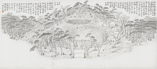 , 'A Travel to The Mountains in Henan ,' 2017, Beijing Commune