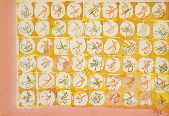 , 'Gracias a Matta,' 1961, Galerie Natalie Seroussi