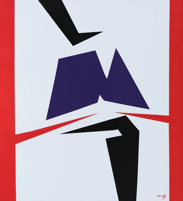 , 'Untitled ,' 2012, Latin Art Core