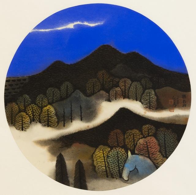 Hong Tao Huang 黄红涛, 'Nameless Hills Series 2 No.208', 2017, White Space Art Asia