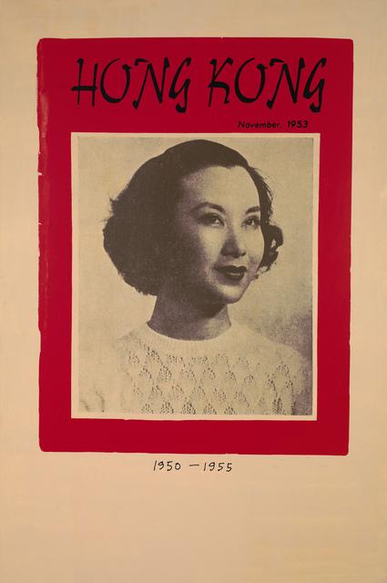 , 'Li Lihua (Neighbor 1950-1955),' 2016, Eslite Gallery