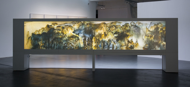 , 'Background Story: Mount Lu / 背后的故事:庐山图,' 2015, Shanghai Gallery of Art