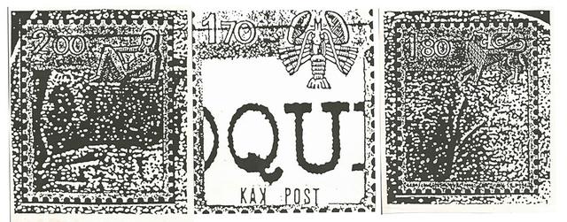 , 'Kak Post,' 1982, Marsiaj Tempo