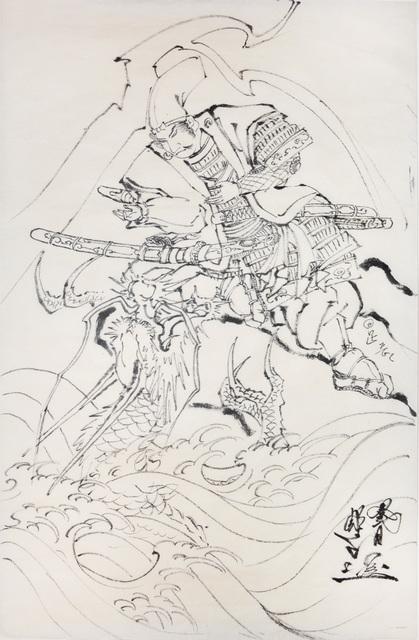 Horiyoshi III, 'Nitta Yoshisada', ca. 2010, Ronin Gallery